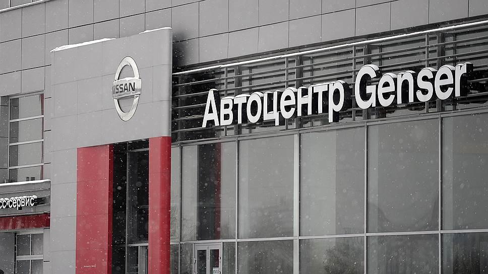 Автосалоны москвы дженсер вакансии купить новое авто в москве в автосалоне лада гранта