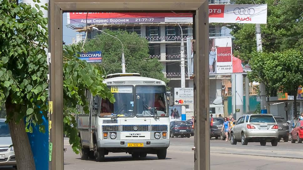 Пассажиры оплатят комфорт / Обновление автобусного парка Воронежа может потребовать двух подорожаний проезда