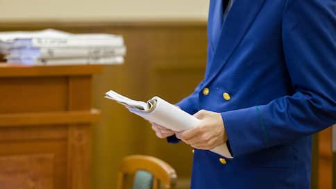 Присяжным внушили «классовую ненависть»  / Апелляция отменила оправдательный приговор по делу о подготовке к заказному убийству