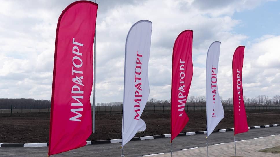 «Мираторг» привели к консервации / Курские власти прекратили строительство двух свинокомплексов группы