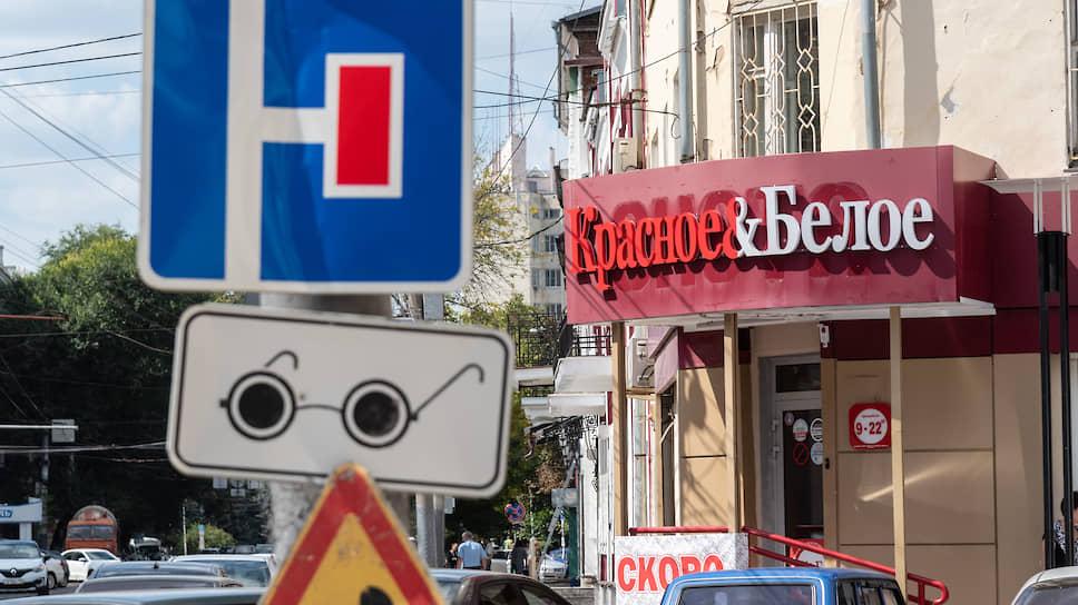 Пиво оставили на улице / Верховный суд сохранил ограничение продажи алкоголя на розлив в Курской области