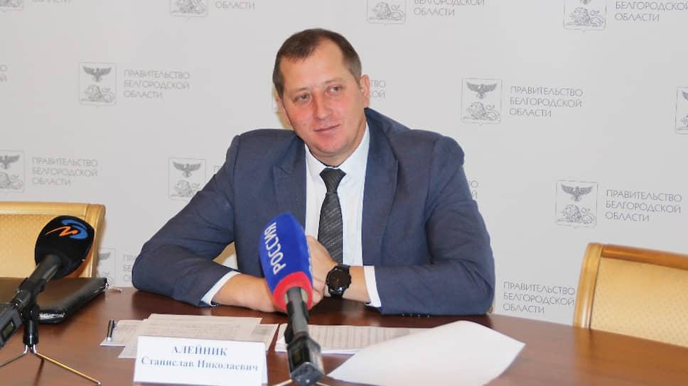 Станислав Алейник