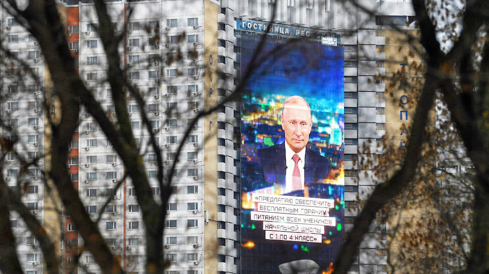 «Переход к парламентской республике — назревший выбор» / Губернаторы Черноземья по-своему поняли послание президента
