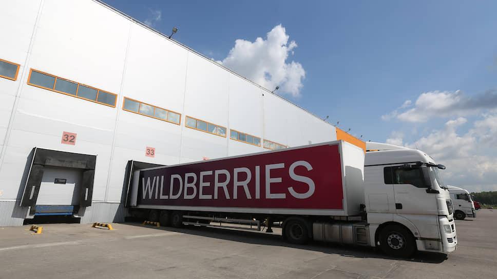 Wildberries складывает под Воронежем / Онлайн-ритейлер планирует возвести в регионе логистический центр за 5 млрд рублей