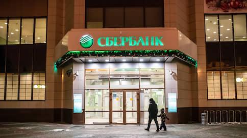 Банкоматы потеснились  / Сбербанк распродает активы в Черноземье