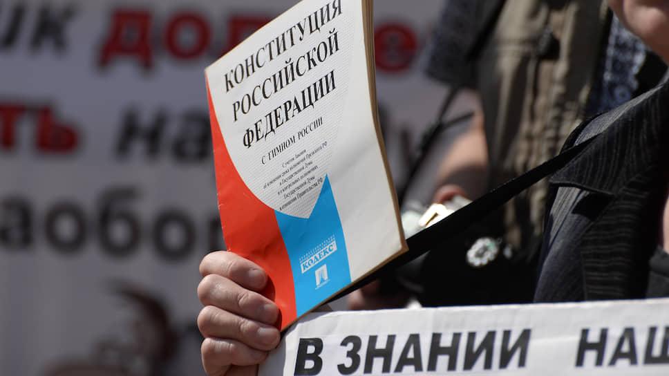 «Чтобы не отвергать хорошее» / Заксобрания регионов Черноземья готовы утвердить поправки в Конституцию РФ