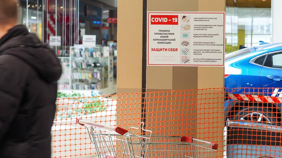 Торговые центры не закрыты для льгот / Владельцы коммерческой недвижимости в Черноземье ждут поддержки от банков