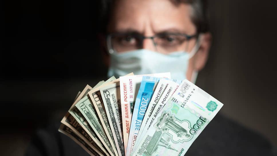 Бизнес ждет зарплаты / Воронежские предприниматели попросили у власти денег на выплаты сотрудникам