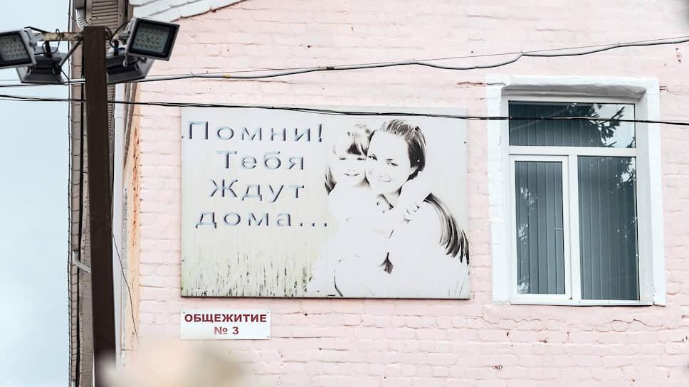 За самоизоляцией последят из Воронежа / Трекеры для контроля инфицированных COVID-19 поставят из Черноземья