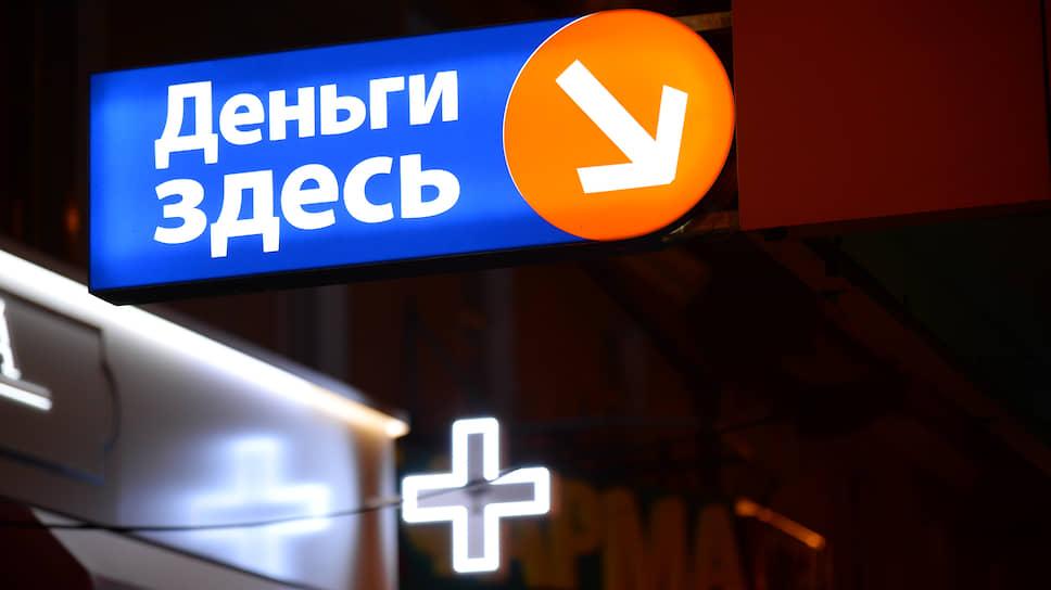 Низкие проценты возьмутся из одного портфеля / Воронежские власти ликвидируют муниципальные фонды микрокредитования МСП