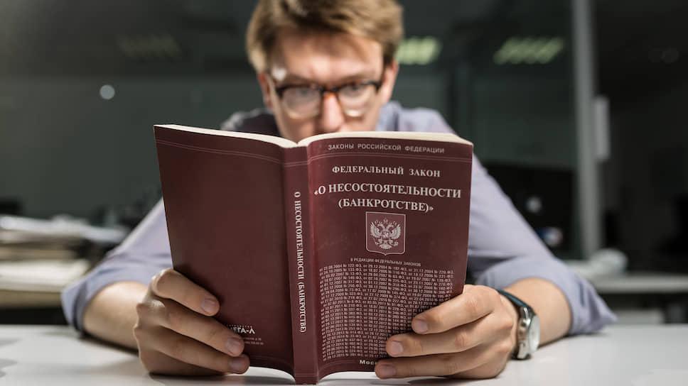 Чувство долга / Коронакризис привел к буму банкротств граждан в Черноземье