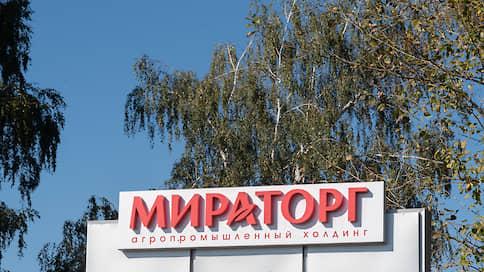 «Мираторг» покажет зарплаты  / Прокуратура изучает протесты белгородских работников холдинга