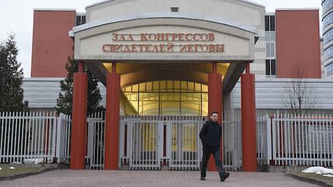 Свидетельствовал наздоровье  / Курский суд заменил датскому иеговисту реальный срок на штраф