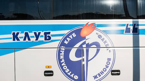 Клубы Черноземья сыграли без доходов  / «Тамбов» показал убытки, а «Факел» не смог заработать на игроках