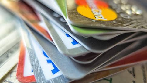 Деньги поставили на карту  / Банки сообщили о буме безналичных платежей в Черноземье в начале года