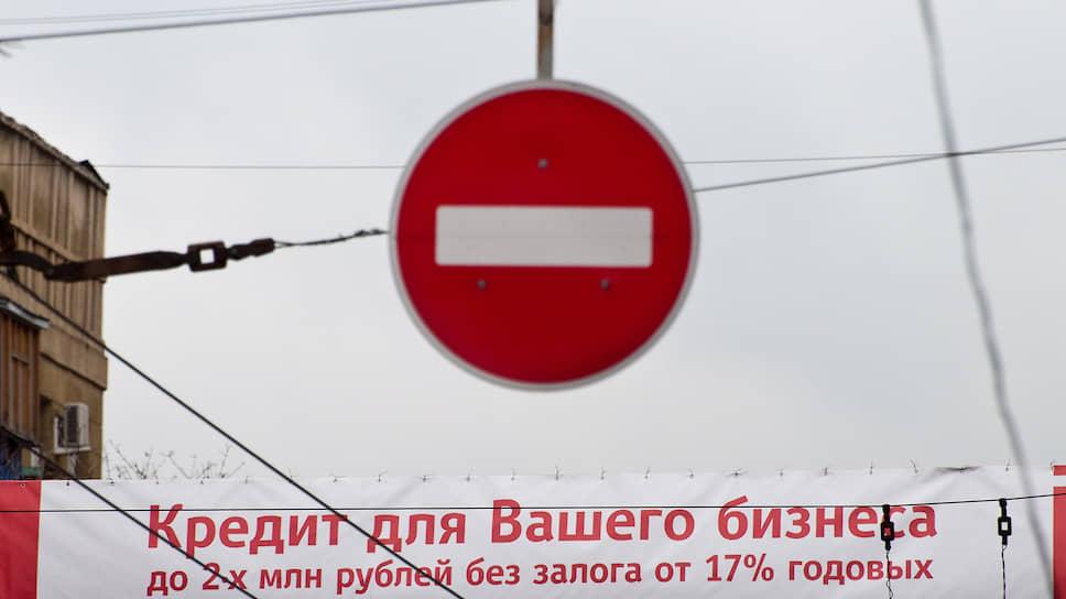 Бизнес должен и не лечится / За время пандемии компании в Черноземье стали на 25% больше занимать