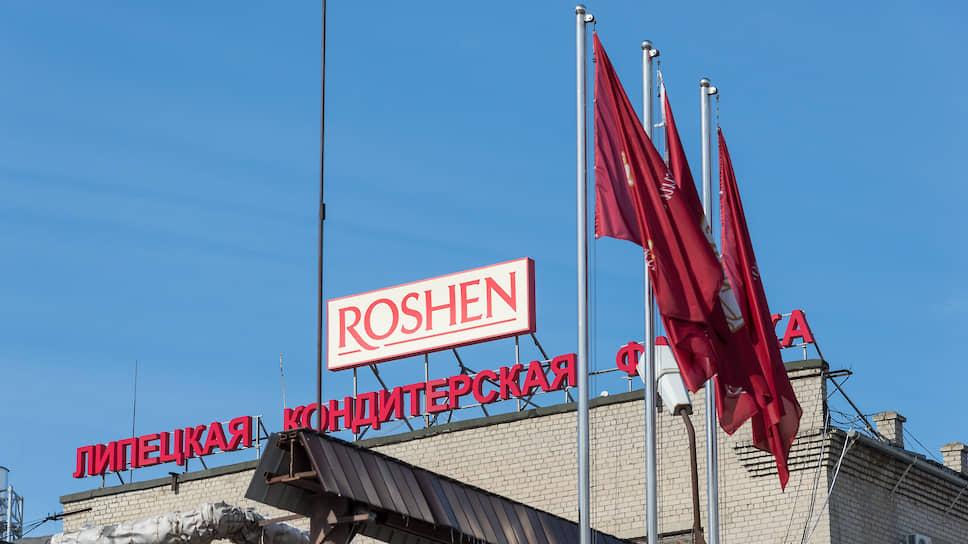 «Рошен» ждет и обесценивается / Под арестом и без инвесторов липецкая фабрика теряет привлекательность