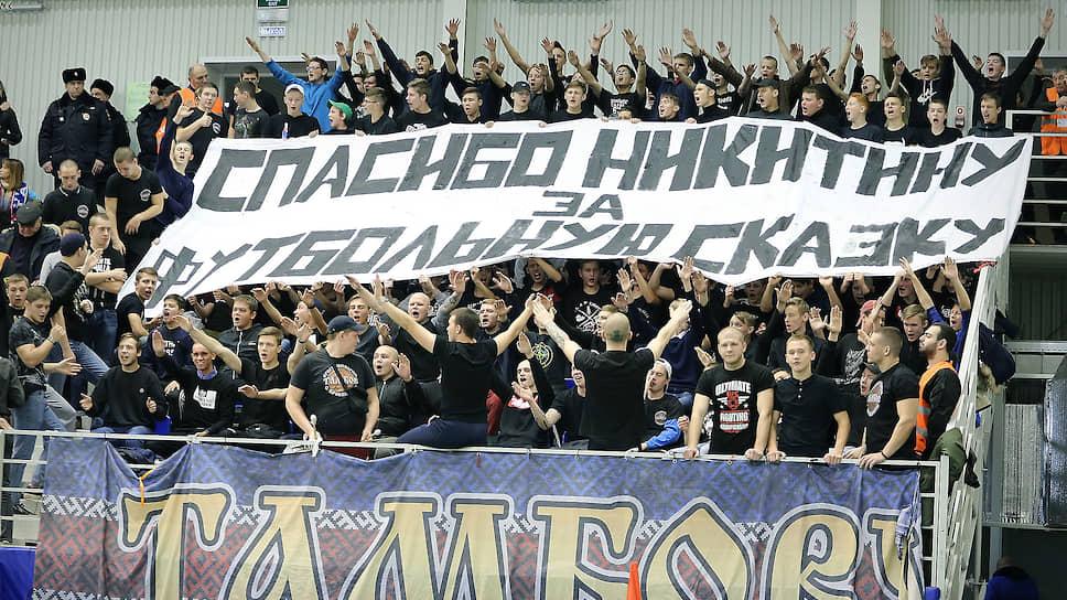 ФК «Тамбов» залез в офсайд / Футболисты черноземного клуба отказываются работать до выплаты долгов