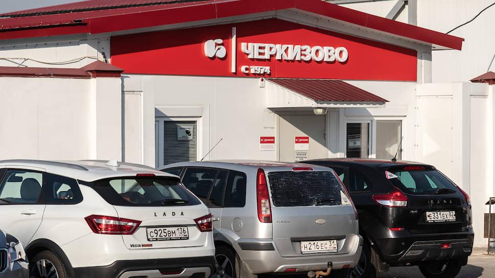«Черкизово» открывает шрот / В переработку сои в Липецкой области компания может направить 11,3 млрд рублей