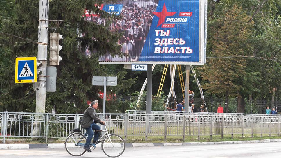«Родине» подобрали место / Представители партии получили ключевые должности в тамбовской гордуме