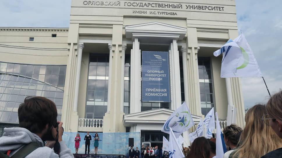 Ректор настроился на конкурс / Определились кандидаты на выборы ректора Орловского госуниверситета