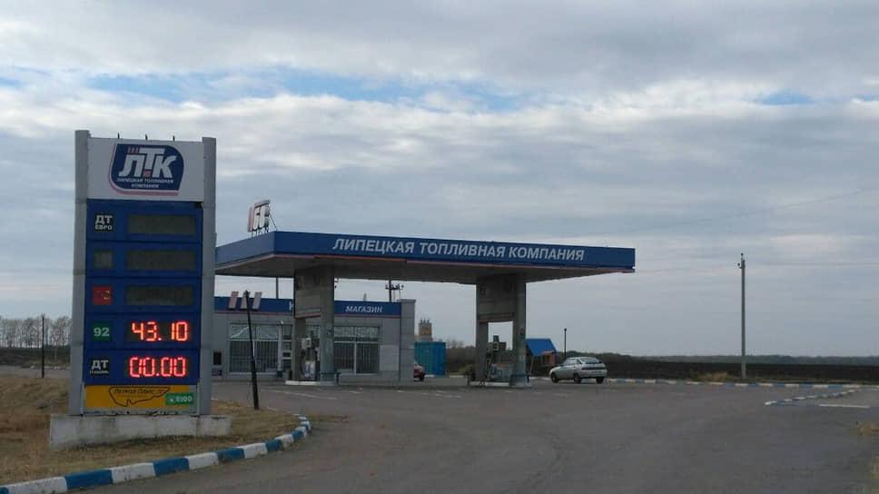 Липецкая топливная компания догорает в суде / Крупнейшая в Черноземье независимая сеть АЗС покидает рынок