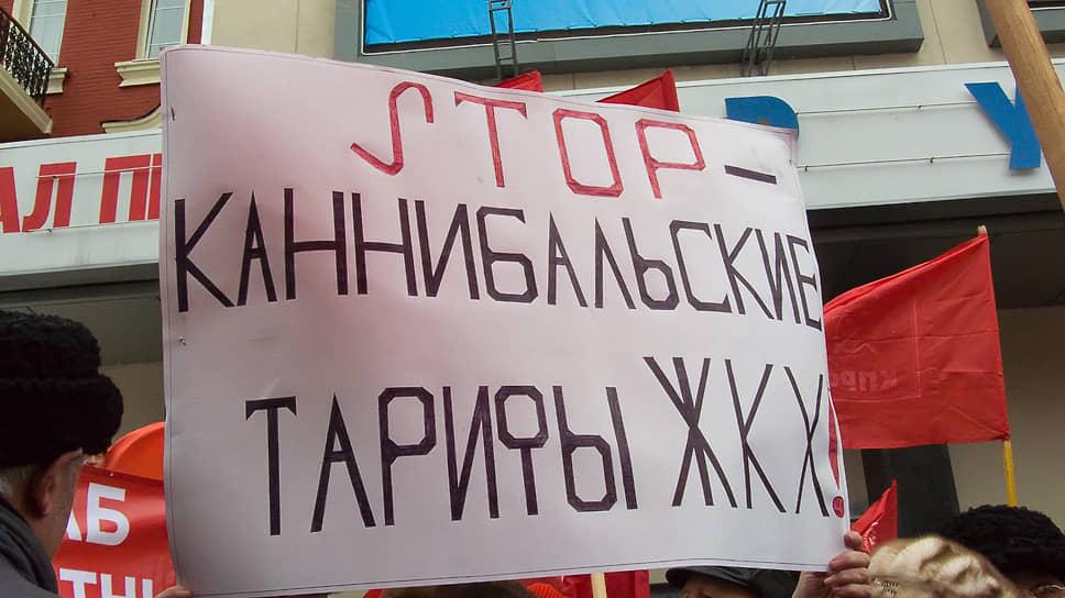 Нестандартная тарификация / Воронежские власти объяснили рост стоимости коммунальных услуг его отсутствием