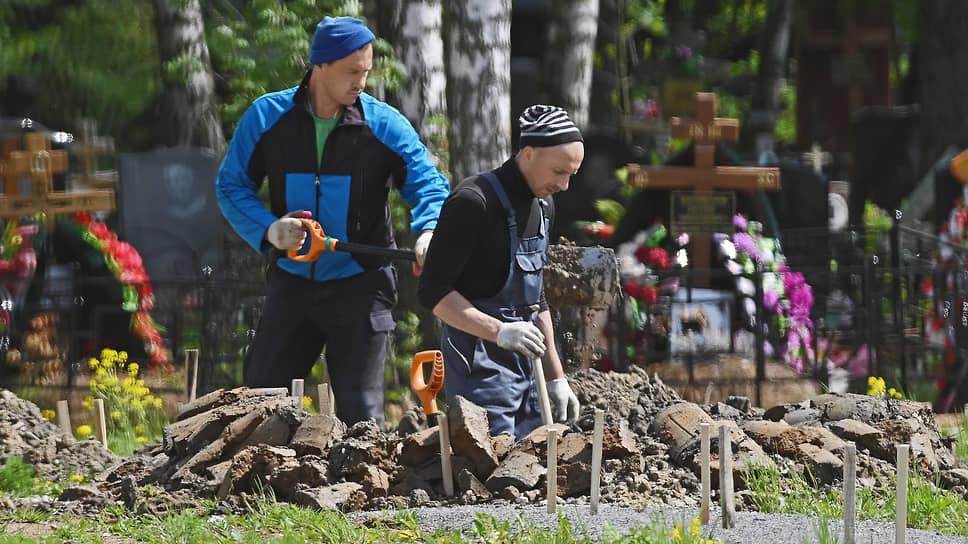 Похоронные бюро не могут поделить лопаты / УФАС определяет правила работы рынка ритуальных услуг в Воронеже