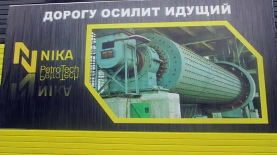 СОЗ проявляет огнеупорство / Градообразующий завод в райцентре под Воронежем планирует выйти из простоя