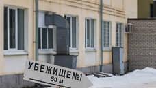 Бомбоубежище защитило от тюрьмы