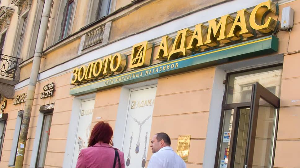 Столичная ювелирная сеть переходит под контроль белгородских бизнесменов