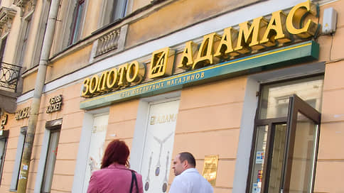 Бриллианты в надежных руках  / Белгородский ювелир и глава объединения охранных предприятий покупают «Адамас»