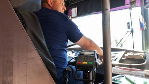 Процентная заставляющая  / Обслуживание платежей в общественном транспорте Липецкой области может подорожать