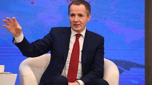 «Это было указание»  / Вячеслав Гладков вступил в должность губернатора Белгородской области