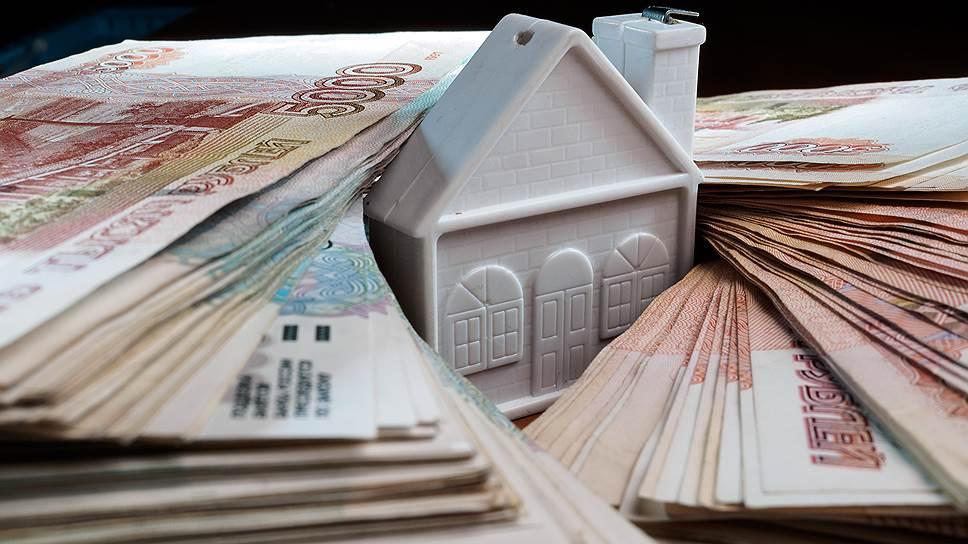 Восточный банк кредит под залог