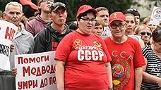 Липецкие коммунисты собирают инициативную группу для референдума о пенсионной реформе