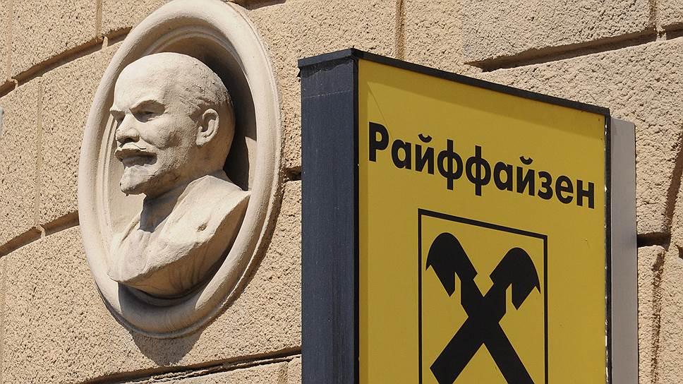 восточный банк способы оплаты кредита