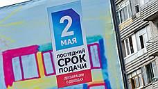 Прокурор Тамбовской области снизил годовой доход до 3 млн рублей