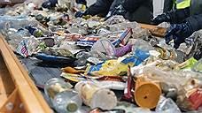 Под Ельцом построят мусорный полигон за 280 млн рублей