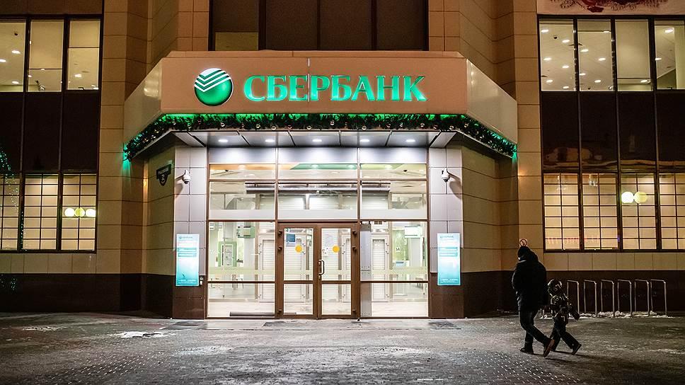 Сбербанк липецк кредит онлайн быстрые займы микрокредиты