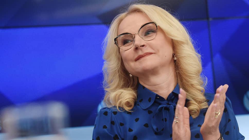 Заместитель председателя правительства России Татьяна Голикова