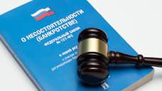 Кромскому комбикормовому заводу на Орловщине пригрозили банкротством