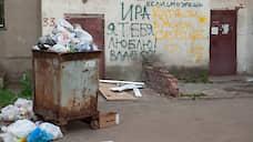 Жителей частного сектора Белгорода будут штрафовать за вынос мусора не по графику