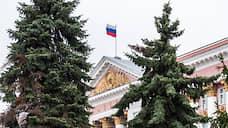 Бывший вице-губернатор Курской области получил пост в правительстве РФ