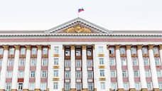 Комитет по экономике и развитию Курской области возглавил банкир Левон Осипов