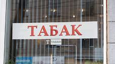 Полиция нашла в Воронеже крупное нелегальное производство сигарет