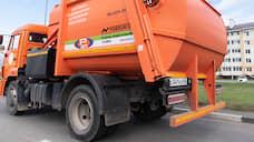 ФАС подозревает тамбовского регоператора в ограничении конкуренции при вывозе мусора