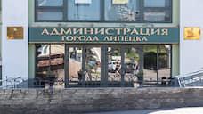 Департамент спорта Липецка возглавила Александра Кузнецова
