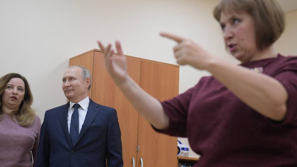 Владимир Путин во время рабочей поездки в Усмань Липецкой области