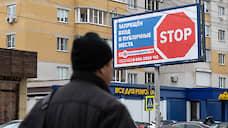 Уровень самоизоляции в Черноземье снизился до минимального